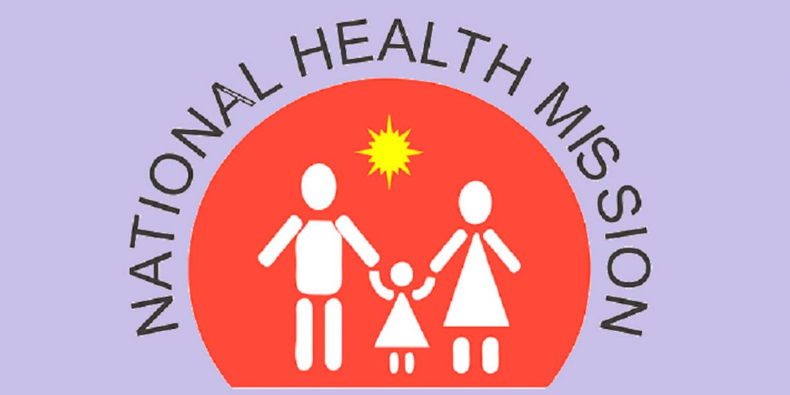 NHM Assam Certificate in Community Health (CCH) Course
