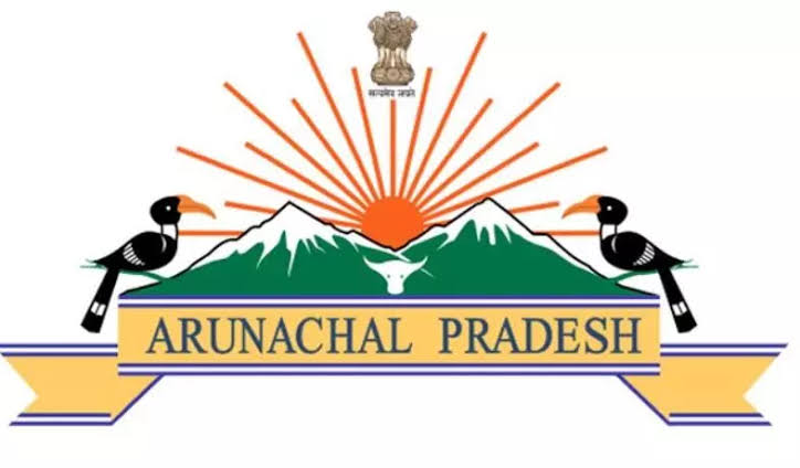 Arunachal Pradesh Public Service Commission (APPSC) recruitment 2020