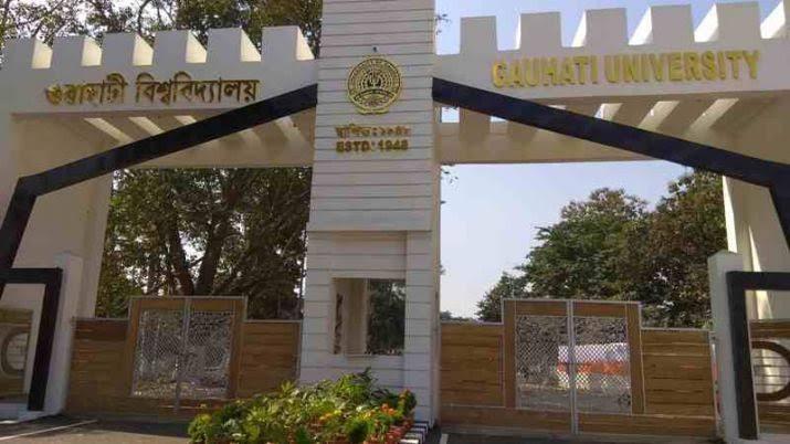 Gauhati University PG Admission 2020
