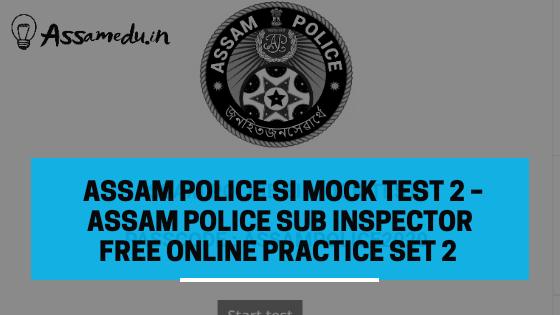 Assam police SI mock test