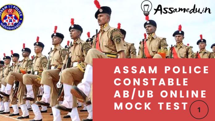 Assam Police Constable online Mock test