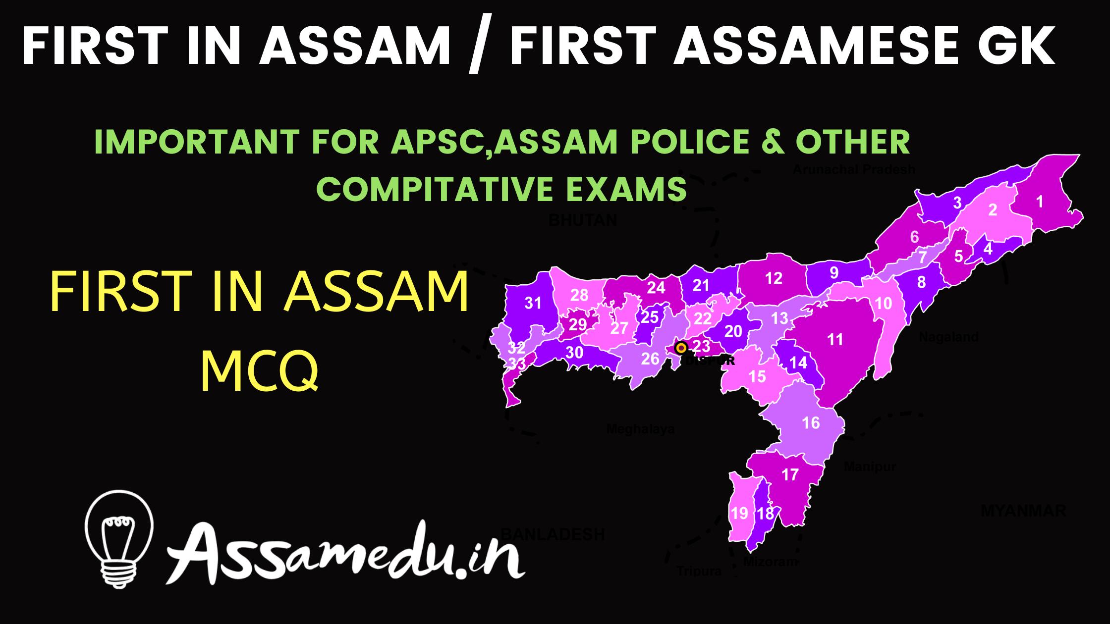First in Assam Gk