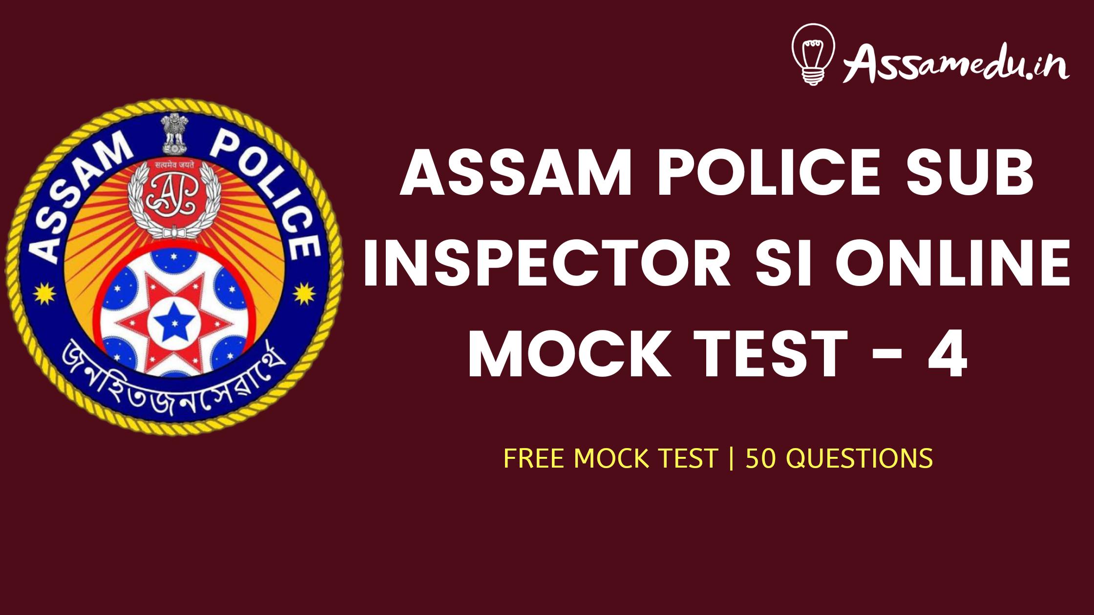Assam police Si online Mock test