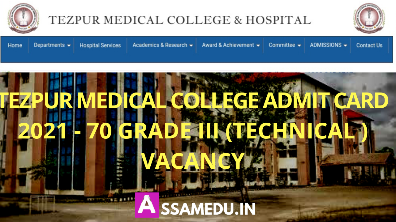 TMCH admit card 2021