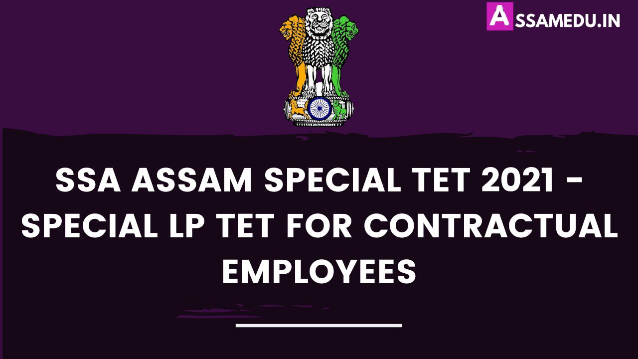 SSA Assam Special TET 2021