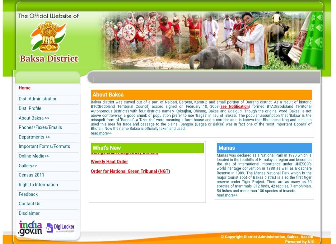 DC Office Baksa Assam Recruitment 2021