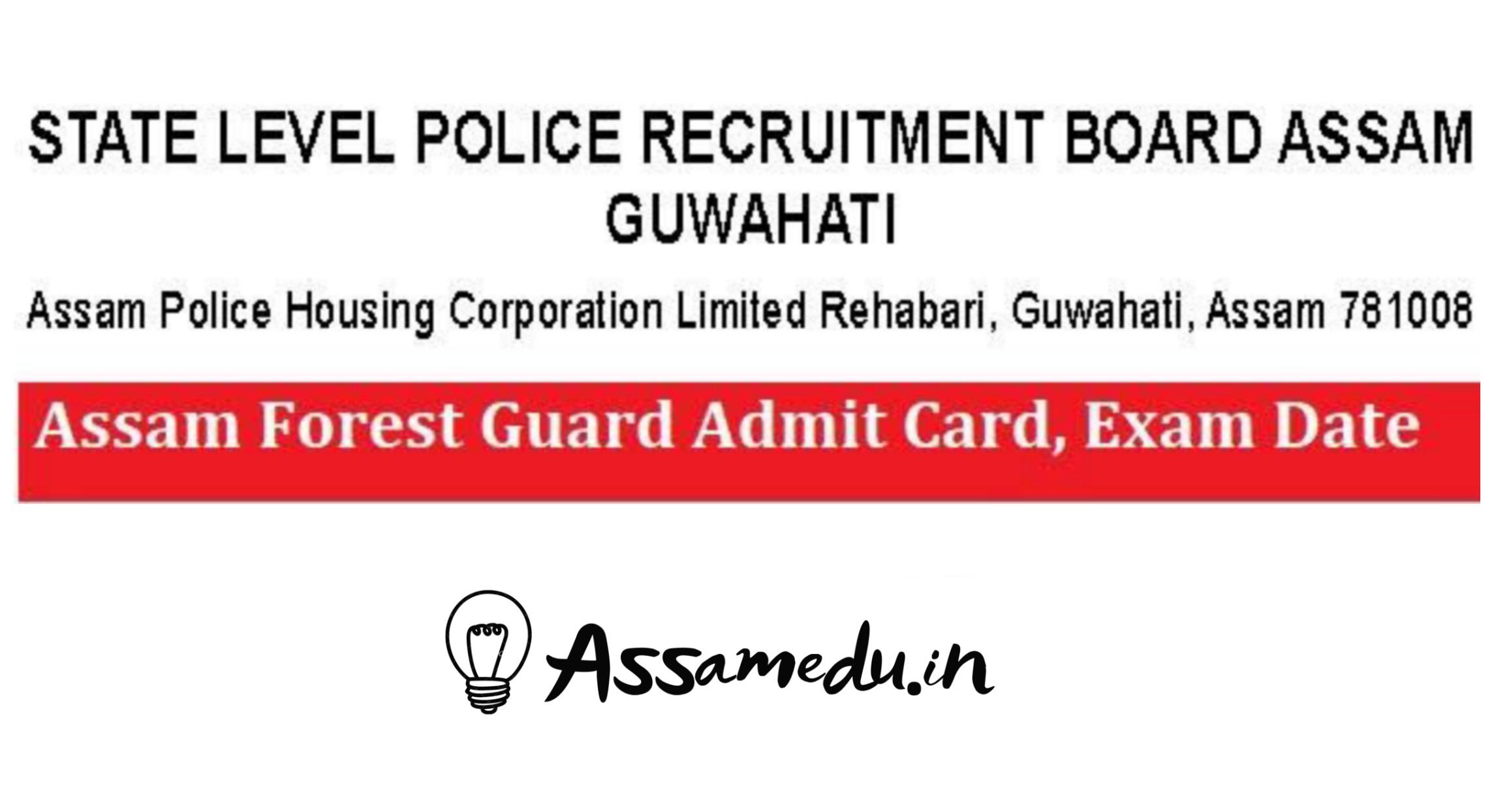 Assam forest admit card 2021