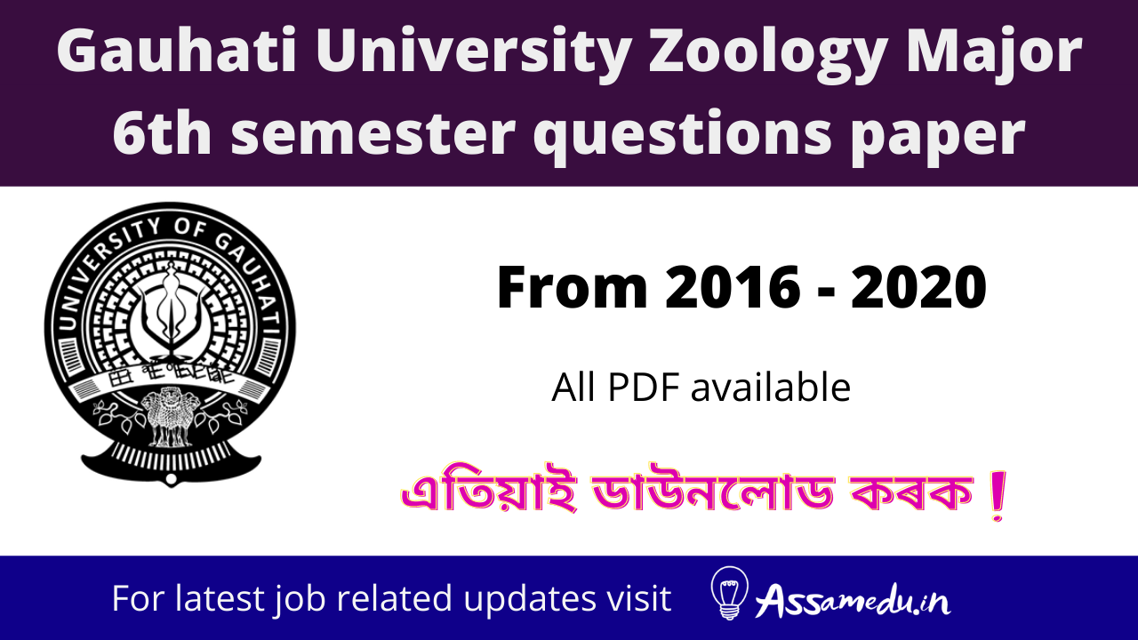 GU Zoology Major 6th semester questions paper