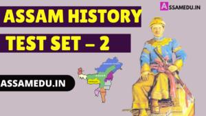 Assam History Gk mcq
