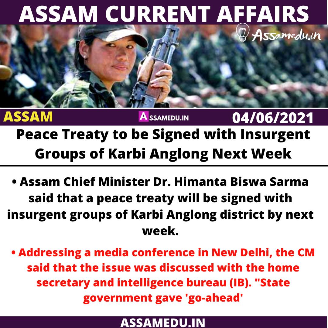 Assam Current affairs
