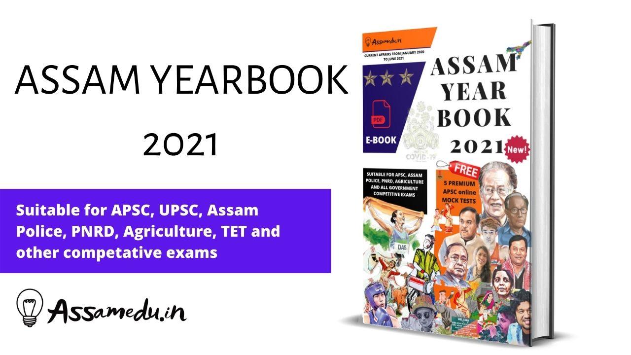 Assam yearbook 2021