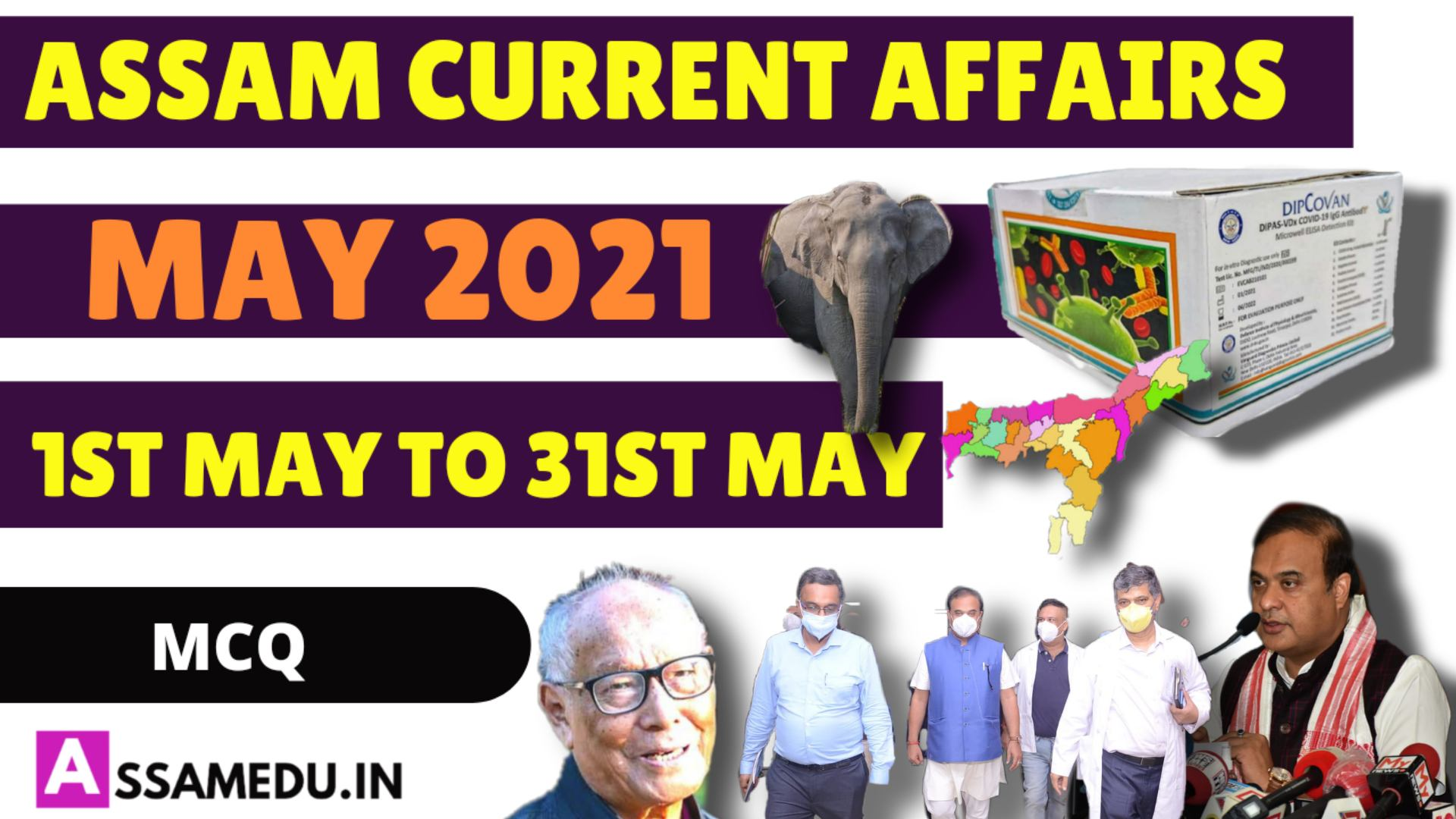 Assam Current affairs may 2021