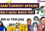 Assam weekly Current affairs mock test