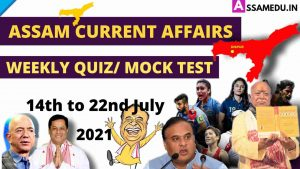 Assam Current affairs Weekly mock test